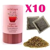 【63853351】十罐特價組合-Wild Cape Rooibos野角有機南非博士茶(紅茶)