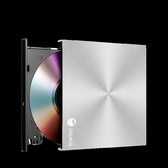 DVD光碟機 外置光驅dvd刻錄機usb3.0行動光驅筆記本臺式電腦一體機通用光驅