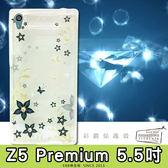 E68精品館 水鑽 鑲鑽 閃鑽 SONY Z5 Premium 5.5吋 花 雪花 透明殼軟殼 手機殼 保護套 背蓋手機套 E6853