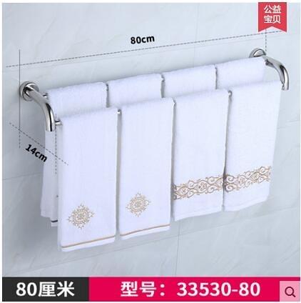 毛巾架304不銹鋼浴室置物架五金挂件((加厚304)高低雙桿80CM)