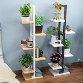 新年鉅惠 簡易樹形書櫃書架隔板置物架簡約現代客廳儲物架臥室兒童書架落地xw