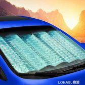 汽車遮陽擋防曬貼隔熱簾擋陽遮光板車內用前擋風玻璃    樂活生活館