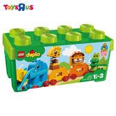 玩具反斗城  樂高 LEGO DUPLO 10863 我的第一個動物顆粒盒