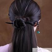 (飾品)古典黑檀木發簪女古風步搖發飾頭飾盤發手工發叉簪子  牛轉好運到