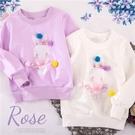 彩球舞動芭蕾兔長袖上衣-2色(300038)【水娃娃時尚童裝】