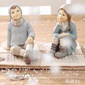 創意家居客廳電視柜室內擺件兒童房間裝飾品酒柜臥室擺設結婚禮物 js3796『科炫3C』
