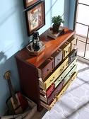 斗櫃美式鄉村復古實木地中海臥室陽臺收納儲物客廳櫃子靠墻斗櫃櫥子LX
