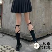 2雙裝 交叉綁帶襪子女中筒襪小腿襪綁腿潮薄款繫帶長襪【君來佳選】