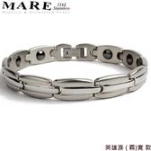 【MARE-316L白鋼】系列: 英雄淚 ( 霧)寬  款