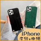 蘋果 iPhone 7 i6s i8 Plus XR XS max ix SE2 時尚皮紋背板 同色掛繩 全包邊軟殼 復古皮紋保護套 斜背手機殼