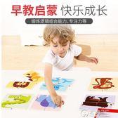 美國TOI兒童木質拼圖大塊 寶寶早教啟蒙積木玩具男孩女孩1-3周歲   電購3C