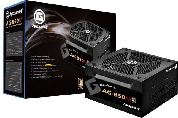 美商艾湃電競 Apexgaming AG-850M 850W 金牌全模組 靜音散熱