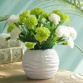 康乃馨仿真花假花套裝客廳擺設辦公室擺件小盆栽裝飾花藝假花擺件 概念3C旗艦店