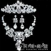 新娘頭飾韓式三件套裝大氣結婚紗配飾髮飾品首飾皇冠項鍊 晴天時尚館