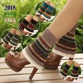 冬季堆堆襪腳保暖腳脖子腳套襪套女針織毛線靴套腿套腳腕襪筒 星河光年