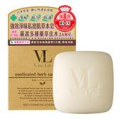 《日本製》Venus Lab 強效淨味私密肌草本皂(附起泡網) 100g  ◇iKIREI
