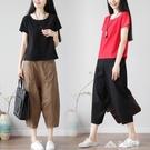純色棉麻套裝女夏新款韓版寬鬆大碼時尚休閒闊腿褲亞麻兩件套 三角衣櫃