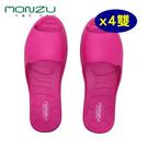 【monzu】滿足零著感室內拖-桃紅色 x4雙