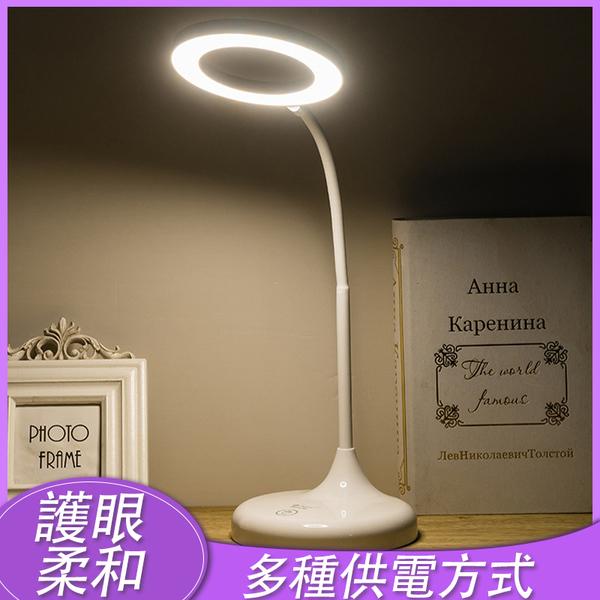 新款LED護眼夾子檯燈usb充電檯燈折疊學習學生護眼檯燈禮品