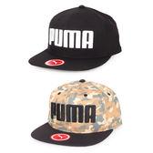 PUMA 基本系列蓋帽(帽子 防曬 遮陽 鴨舌帽 免運 ≡排汗專家≡