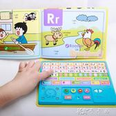 早教機 有聲書兒童英語早教機abc錄音魔法學習機兒童英語學習機 卡卡西