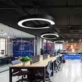 【中秋好康下殺】辦公檯燈造型燈 led創意個性辦公室網咖吊燈現代走廊工業風酒吧台鐵藝燈具jy