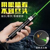 雷射筆強光激光燈手電筒激遠射