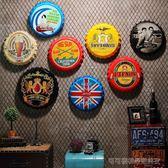 復古啤酒瓶蓋創意立體牆飾牆面創意酒吧裝飾咖啡廳掛件壁飾鐵皮畫  Cocoa