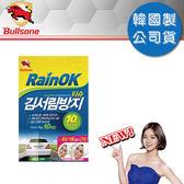 【Bullsone】RainOK玻璃防霧擦拭紙巾(10抽)