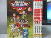 【書寶二手書T9/漫畫書_NPZ】彩色映畫版-數碼寶貝02_第1~5集合售
