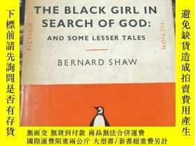 二手書博民逛書店THE罕見BLACK GIRL IN SEARCH OF GOD: AND SOME LESSER TALES 1
