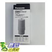 [東京直購] Panasonic TK7405C1 電解水機用濾芯 TK-7405C1 TK7405、TK7205用 _fff34