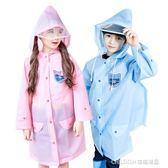 兒童雨衣女童男童幼兒園小學生防水時尚小孩寶寶雨披 童趣潮品