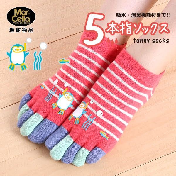 瑪榭 立體膠印五趾短襪-熊熊 MS-21484