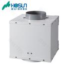 【買BETTER】豪山排油煙機聯動使用 VQ-500A中繼加壓馬達 / 送6期零利率
