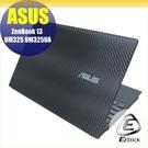 【Ezstick】ASUS UM325UA 專用 Carbon黑色機身貼 (含上蓋貼、鍵盤週圍貼、底部貼) DIY包膜