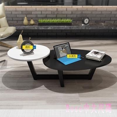 茶幾 北歐現代簡約客廳小戶型迷你歐式創意個性咖啡桌簡易橢圓形桌 DR18993【Rose中大尺碼】