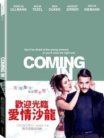 歡迎光臨愛情沙龍 DVD Coming In(購潮8)