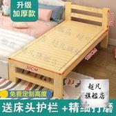 拼接床 加寬床拼接床邊兒童床單人床實木床定製加床拼床兒童拼接床-預熱雙11