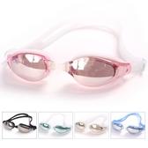 游泳鏡男女高清防水 大框舒適成人平光/ 鍍膜游泳眼鏡裝備 交換禮物