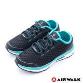 AIRWALK(女)- 輕勢力 雙層彈力網布透氣運動鞋-藍黑