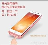 Vivox9充電寶背夾式Vivox9S電池Plus手機殼X7專用無線沖電器超薄Y66/Y67大容 科炫數位