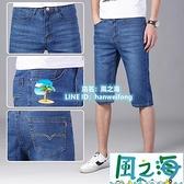 夏季薄款森馬牛仔短褲男5分馬褲寬鬆直筒五分褲男士七分休閒中褲【風之海】