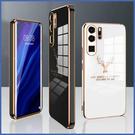 小米 11 Lite 5G 小米11 小米 10 Lite 紅米Note9 金邊 電鍍軟殼 手機殼 全包邊 保護殼
