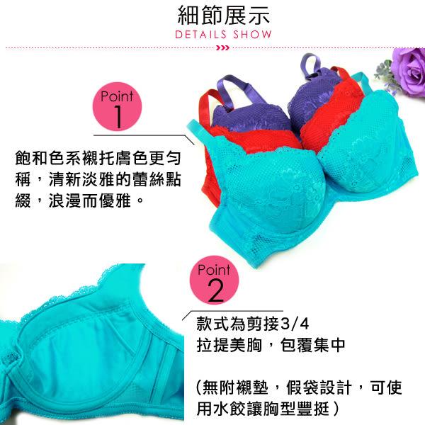 思薇爾-緹花漫舞系列B-F罩蕾絲包覆內衣(微風藍)