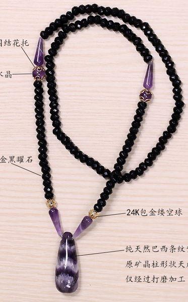 [協貿國際]天然紫晶簇水滴長項鍊單條價