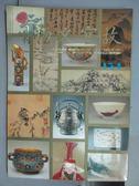 【書寶二手書T7/雜誌期刊_PIY】故宮文物月刊_154期_中華瑰寶赴美展行前報導等