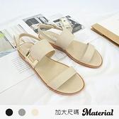 涼鞋 加大側金屬釦平底涼鞋 MA女鞋 TG52044
