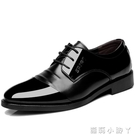 男士皮鞋夏季2020新款商務正裝休閒潮鞋韓版尖頭英倫透氣內增高鞋【蘿莉新品】