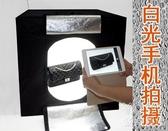 60厘米攝影棚柔光燈箱攝影燈拍照器材攝影燈箱柔光箱拍 『優尚良品』YJT